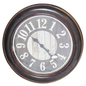 Relógio Parede Redondo Marrom