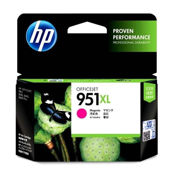 Cartucho de Tinta HP Officejet 951XL CN047AB Magenta 17 ml