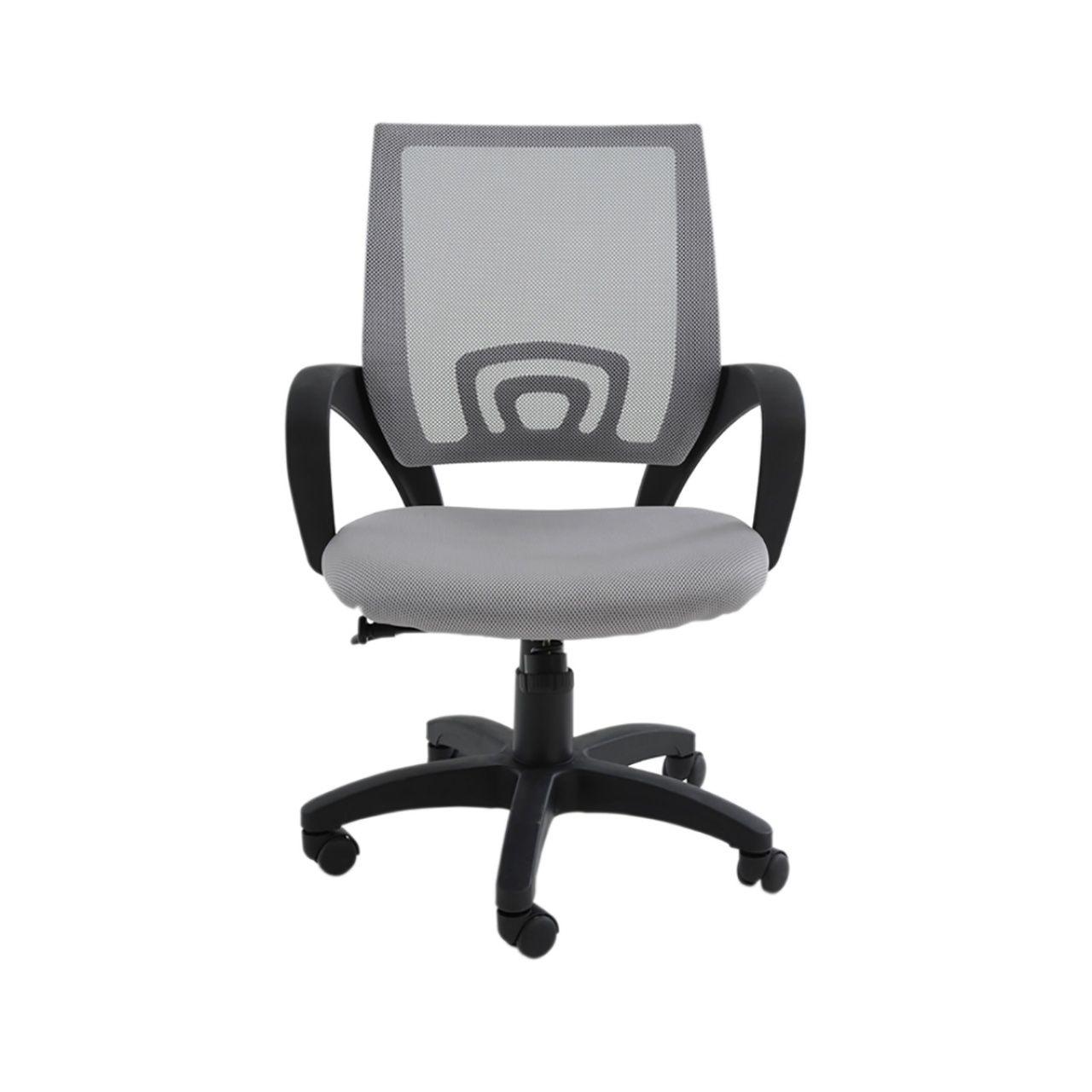 Cadeira de Escritório Pierre Giratória