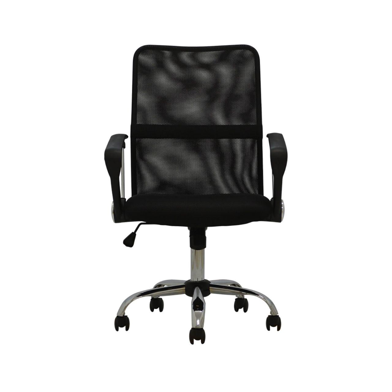Cadeira Giratória Logan