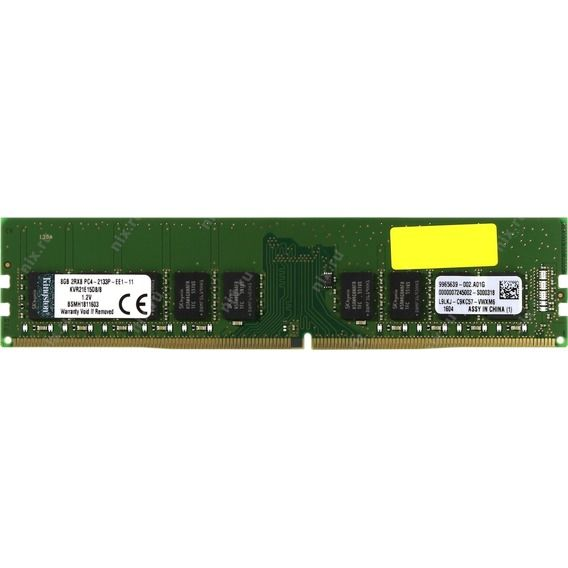 Memória Kingston Value ECC 8GB DDR4 2133MHz (1x8GB) - KVR21E15D8/8